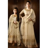Off white color netted party wear anarkali