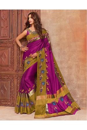 Aangi Mayura Rani Pink Designer Wear Cotton Saree