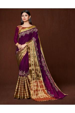 Cyra Designer Wear Cotton Saree