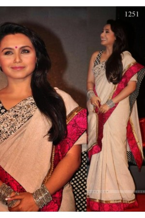 Rani Mukerjee saree at talaash music launch