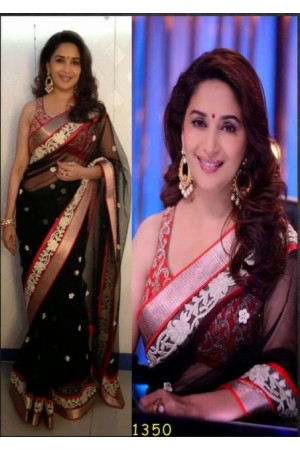 Bollywood - Madhuri Dixit Black and red saree