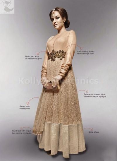 Beige netted Wedding Suit