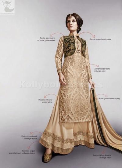 Beige shimmer palazzo Wedding Suit