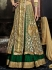 Goodness Cream Net Lehenga Style Anarkali Suit